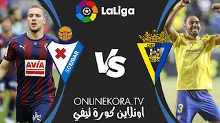 مشاهدة مباراة إيبار و قاديش بث مباشر اليوم 30-10-2020 في الدوري الاسباني
