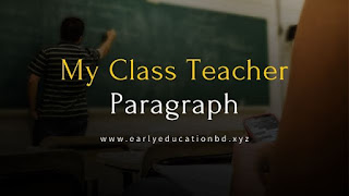 Short Paragraph on My Class Teacher Updated in 2020 | EEB