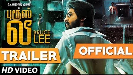 Bruce Lee Official Trailer   Bruce Lee   G.V. Prakash Kumar, Kriti Kharbanda   Prasanth Pandiyaraj