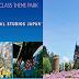 「日本東京迪士尼」與「日本環球影城」,3月中前暫時休館