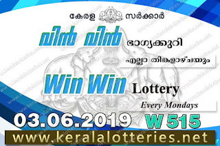 "Keralalotteries.net, ""kerala lottery result 3 6 2019 Win Win W 515"", kerala lottery result 3-6-2019, win win lottery results, kerala lottery result today win win, win win lottery result, kerala lottery result win win today, kerala lottery win win today result, win winkerala lottery result, win win lottery W 515 results 3-6-2019, win win lottery w-515, live win win lottery W-515, 3.6.2019, win win lottery, kerala lottery today result win win, win win lottery (W-515) 03/06/2019, today win win lottery result, win win lottery today result 3-6-2019, win win lottery results today 3 6 2019, kerala lottery result 03.06.2019 win-win lottery w 515, win win lottery, win win lottery today result, win win lottery result yesterday, winwin lottery w-515, win win lottery 3.6.2019 today kerala lottery result win win, kerala lottery results today win win, win win lottery today, today lottery result win win, win win lottery result today, kerala lottery result live, kerala lottery bumper result, kerala lottery result yesterday, kerala lottery result today, kerala online lottery results, kerala lottery draw, kerala lottery results, kerala state lottery today, kerala lottare, kerala lottery result, lottery today, kerala lottery today draw result, kerala lottery online purchase, kerala lottery online buy, buy kerala lottery online, kerala lottery tomorrow prediction lucky winning guessing number, kerala lottery, kl result,  yesterday lottery results, lotteries results, keralalotteries, kerala lottery, keralalotteryresult, kerala lottery result, kerala lottery result live, kerala lottery today, kerala lottery result today, kerala lottery"