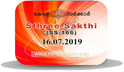 "KeralaLottery.info , ""kerala lottery result 16.07.2019 sthree sakthi ss 166"" 16th July 2019 result, kerala lottery, kl result,  yesterday lottery results, lotteries results, keralalotteries, kerala lottery, keralalotteryresult, kerala lottery result, kerala lottery result live, kerala lottery today, kerala lottery result today, kerala lottery results today, today kerala lottery result, 16 7 2019, 16.07.2019, kerala lottery result 16-7-2019, sthree sakthi lottery results, kerala lottery result today sthree sakthi, sthree sakthi lottery result, kerala lottery result sthree sakthi today, kerala lottery sthree sakthi today result, sthree sakthi kerala lottery result, sthree sakthi lottery ss 166 results 16-7-2019, sthree sakthi lottery ss 166, live sthree sakthi lottery ss-166, sthree sakthi lottery, 16/7/2019 kerala lottery today result sthree sakthi, 16/07/2019 sthree sakthi lottery ss-166, today sthree sakthi lottery result, sthree sakthi lottery today result, sthree sakthi lottery results today, today kerala lottery result sthree sakthi, kerala lottery results today sthree sakthi, sthree sakthi lottery today, today lottery result sthree sakthi, sthree sakthi lottery result today, kerala lottery result live, kerala lottery bumper result, kerala lottery result yesterday, kerala lottery result today, kerala online lottery results, kerala lottery draw, kerala lottery results, kerala state lottery today, kerala lottare, kerala lottery result, lottery today, kerala lottery today draw result"