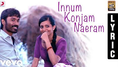 Innum Konjam Naeram Lyrics Video  | | A. R. Rahman
