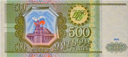 Куда вложить 500 рублей, что бы получать доход