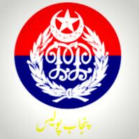 Punjab Police Pakistan