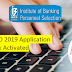 IBPS RRB PO 2019 Application Reprint Link Activated: Download Here & Reprint Your Application