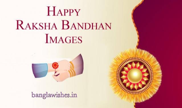 Happy Raksha Bandhan in Bengali image