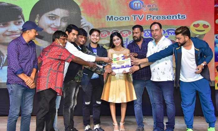 Tate Sohal Ku Mate Satar Odia Movie Cast, Crew, Release Date, Poster, HD Videos, Info, Reviews