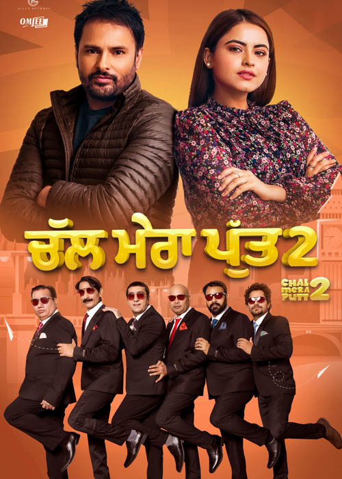 Chal Mera Putt 2 Full Movie Download Filmywap