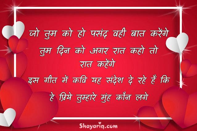 Hindi photo shayari, hindi photo status, hindi photo Quotes, hindi photo poetry, hindi shayari