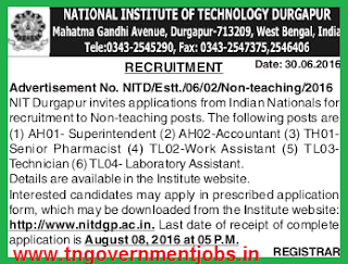 Applications are invited for Non Teaching Postings in NIT Durgapur