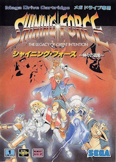 Shining Force: Resurrection of the Dark Dragon (BR) [ SMD ]