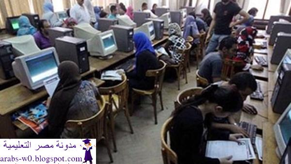 لطلاب الثانوية العامة.. خطوات التسجيل لاختبارات القدرات للكليات إلكترونيا للعام 2020/2021