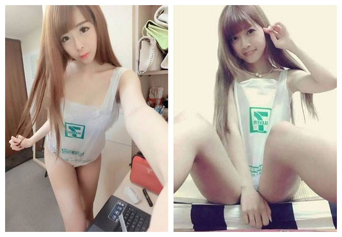 Wearify S And Swimsuit From Plastic Bag