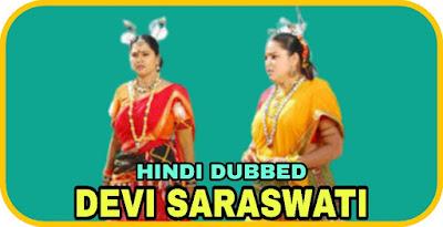 Devi Saraswati Hindi Dubbed Movie