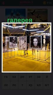 655 слов в галерее размещены картины художников 2 уровень