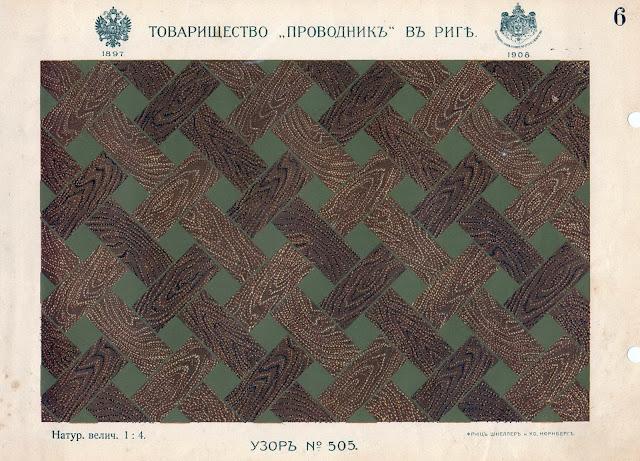 Образец Красивый линолеум произведен в России Паркет