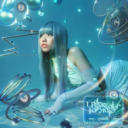 Yunji – Underwater Fairytale – Single