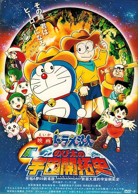 Doraemon Season 17 All Episodes In hindi In H.D