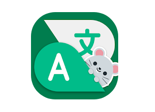 Talking Translator Pro Mod Apk