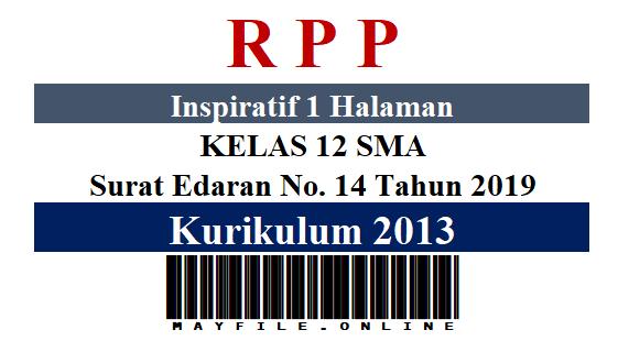 RPP Inspiratif 1 Lembar K-2013 Kelas 12 SMA Semester 2