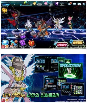 Download New Digimon Soul Casher 디지몬 소울 체이서 Apk Versi 2.24 Free