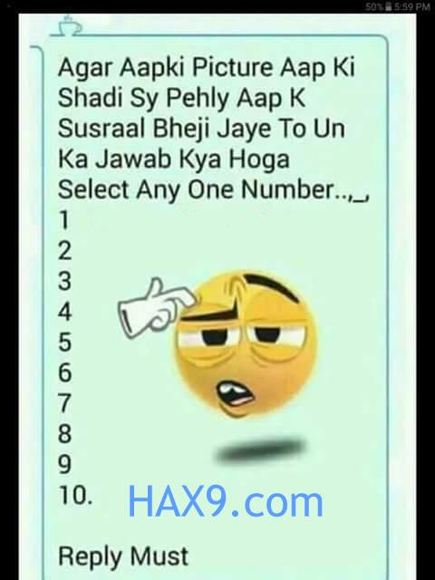 Aapki Picture Shadi se Pehly Sasural Bheji whatsapp Game