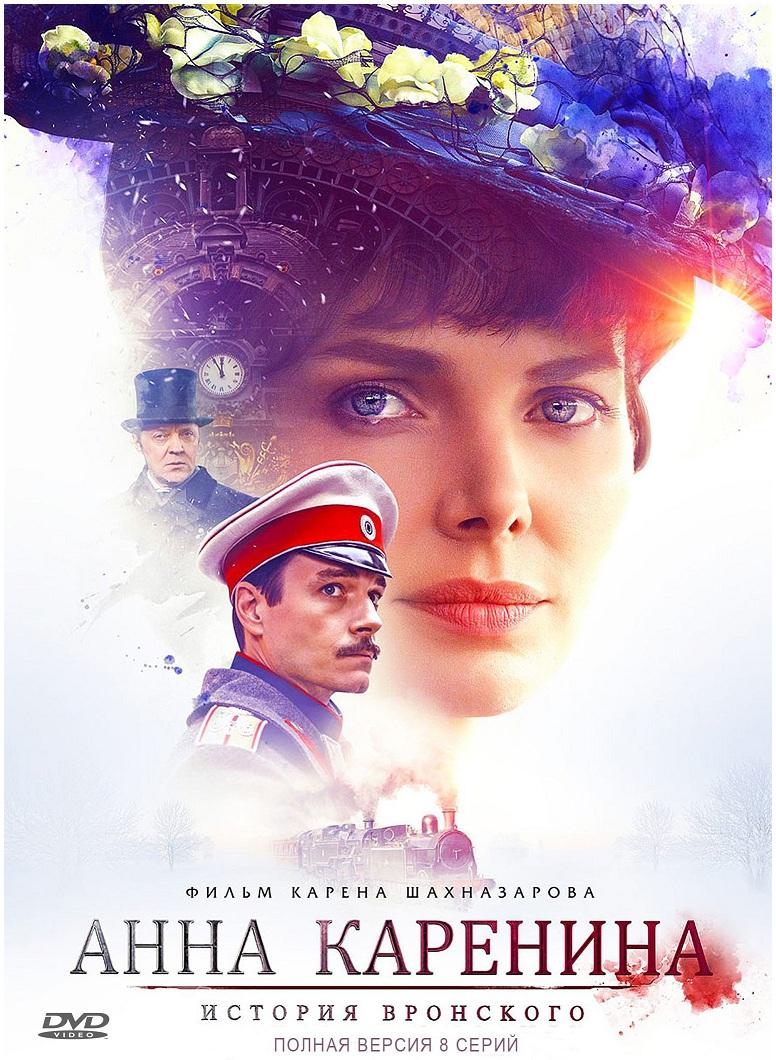 Elizaveta Boyarskaya is afraid of losing his job 30.09.2012 1