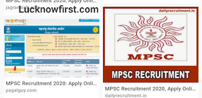 MSSC Recruitment 2020 – 7000 Security Guards Posts – Last Date 10 March 2020