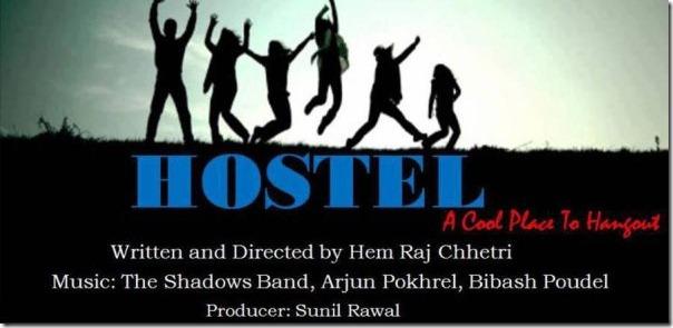Badhshala- New Nepali movie first trailer video HD 2013