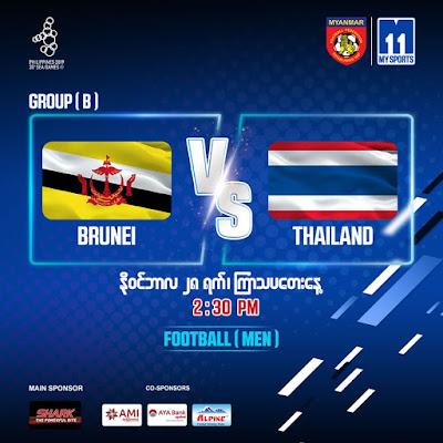 Live Streaming Brunei vs Thailand (SEA GAMES) 28.11.2019