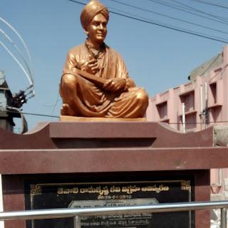 Stetue Of Tenali Ramakrishna
