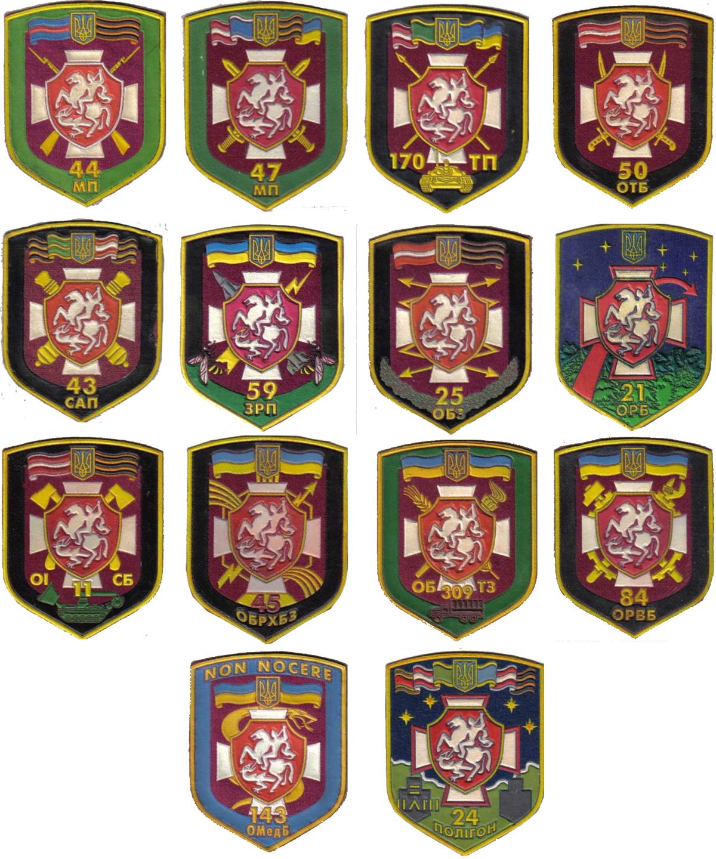 емблеми 51-ї механізованої дивізії