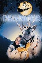 Πράνσερ (1989)