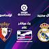 مشاهدة مباراة ريال مدريد وأوساسونا بث مباشر بتاريخ 25-09-2019 الدوري الاسباني