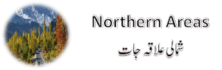 Northern Areas SK Tourism SubKuch subkuchweb