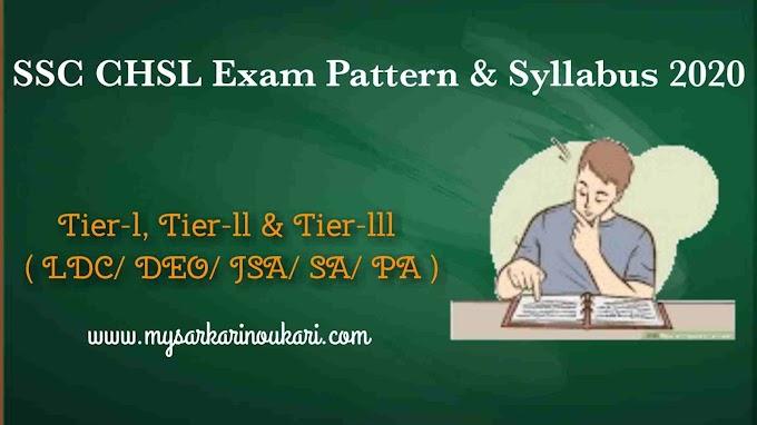 SSC CHSL exam pattern & syllabus 2020-21 in hindi Pdf