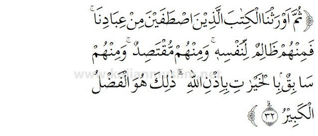 Terjemahan Surat Al Fathir ayat 32