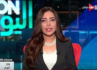 برنامج أون اليوم حلقة الأحد 17-12-2017 مع لبنى عسل