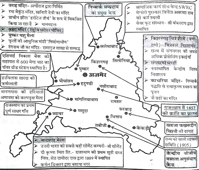 ajmer map image
