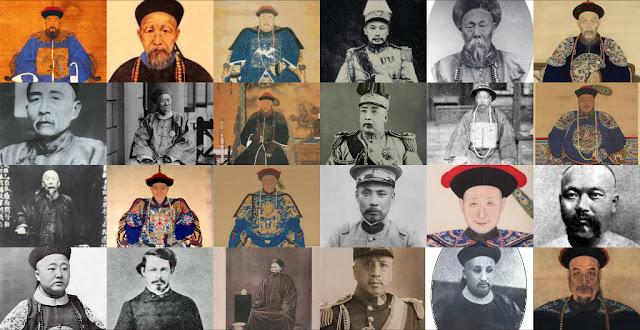 Các vị tướng triều đại nhà Thanh