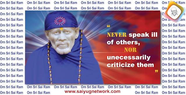Baba, Need Your Miracles For My Daughter - Anonymous Sai Devotee