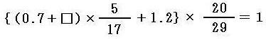 電験三種数学8