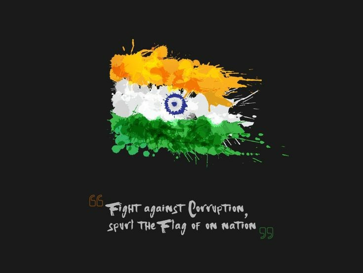 fight against corruption, spurl the flag of on nation
