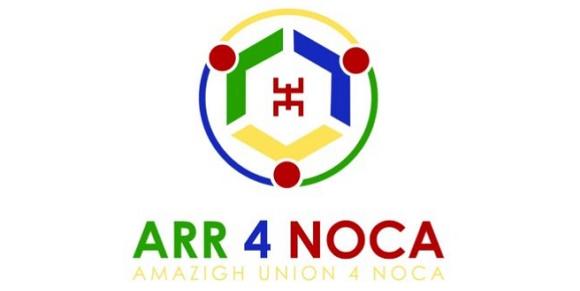 الاتحاد الأمازيغي الكناري