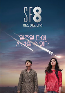 SF8: Baby It's Over Outside Subtitle Indonesia