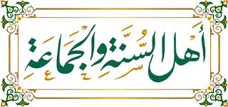 Karakteristik Pengikut Ahlus Sunnah Wal Jamaah