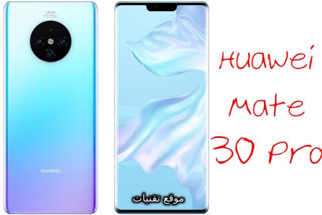 https://www.te9nyat.com/2019/08/huawei-mate-30-pro.html