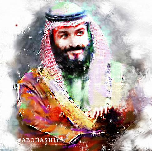 الأمير محمد بن سلمان بن عبد العزيز آل سعود  #abohashi