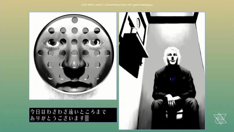 Silver 2425 screenshot 1